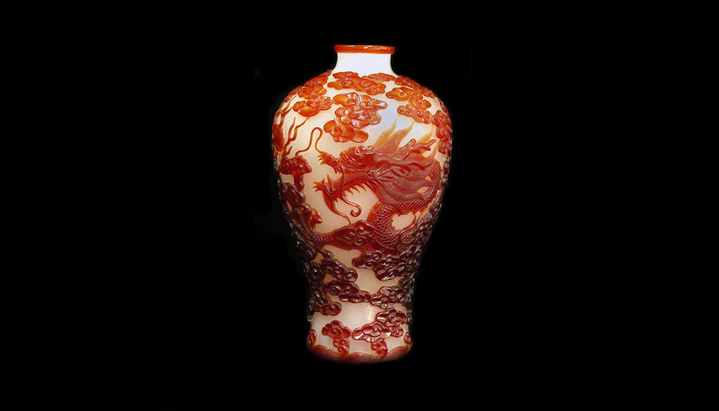 Ruby Red Glass Overlay Meiping Vase