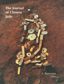 The Journal of Chinese Jade