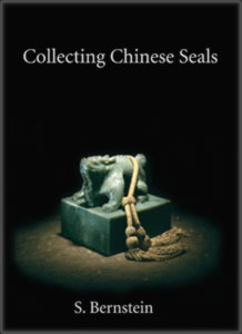 Collecting Chinese Seals