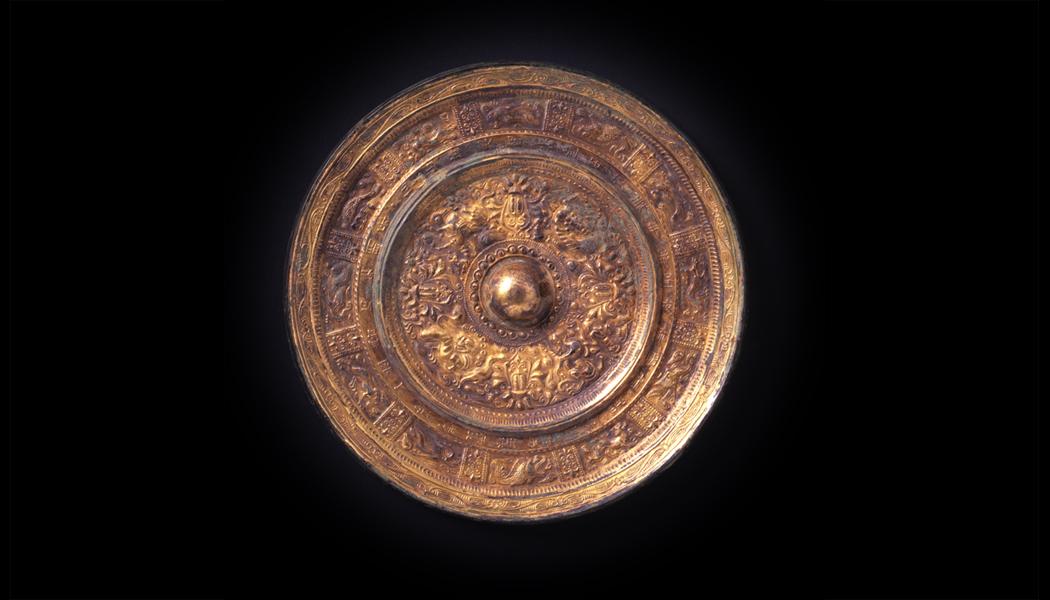 Gilt Gold & Bronze Mirror