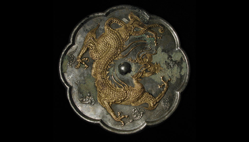 Gilt Gold on Silvered Bronze Mirror with Dragon