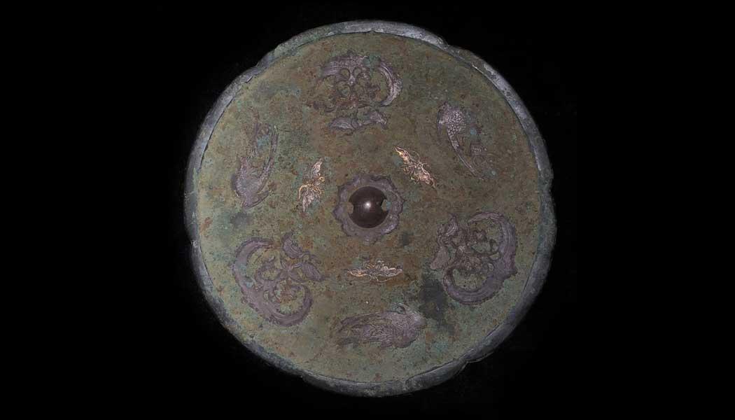 Extremely Rare Foliated Gilt Gold & Silver Green Perimeter Bronze Mirror