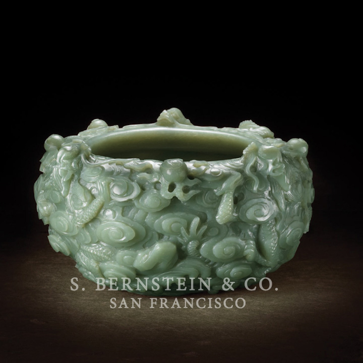 Circular Jade Dragon Alms Bowl