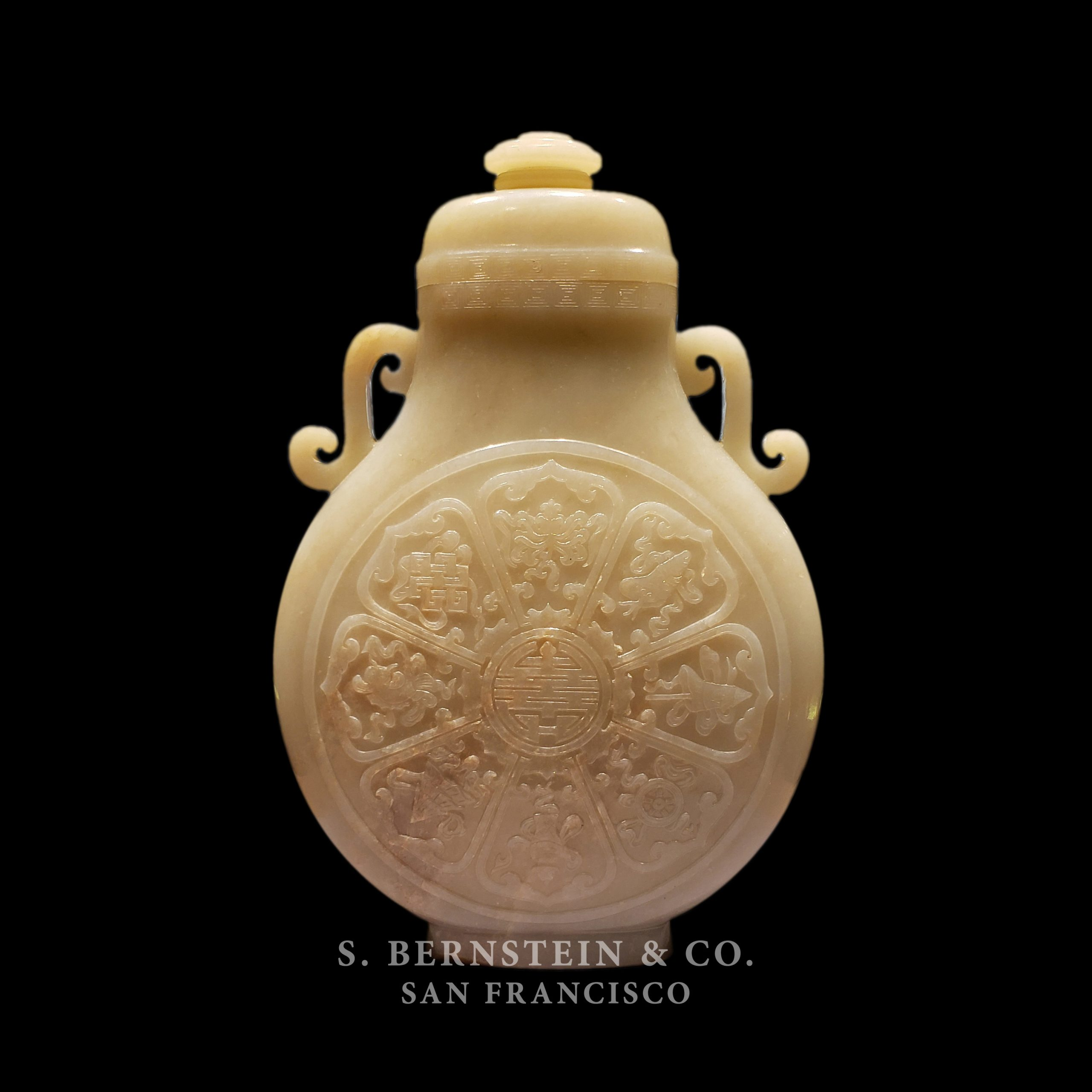 Moon Flask Shaped Covered Jade Vase